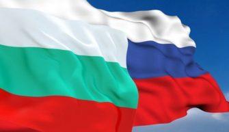 граница Болгарии и России